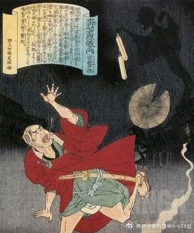 百鬼夜行之送行拍子木,是以本所(今东京都墨田区)为舞台的怪谈本所七大不可思议之一。