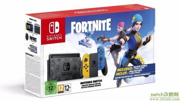 新款限定版switch