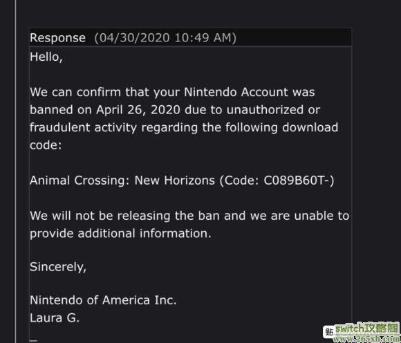 NS解Ban流程